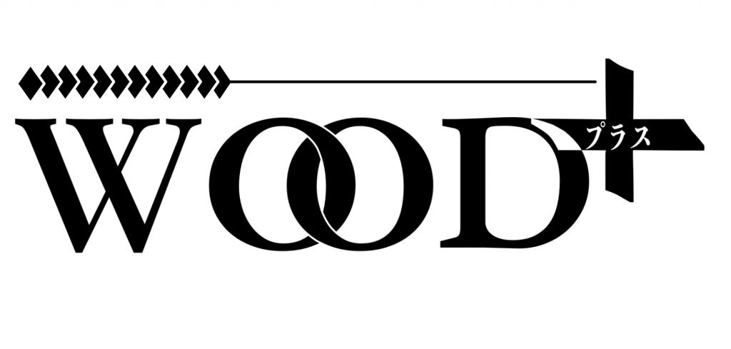 wood+logo